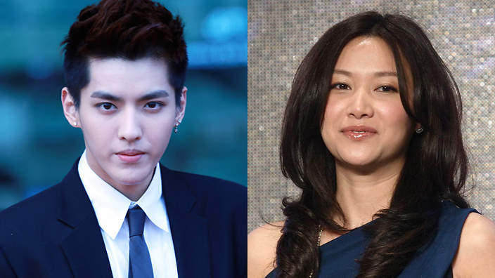 dating the Chinese sbs with parents