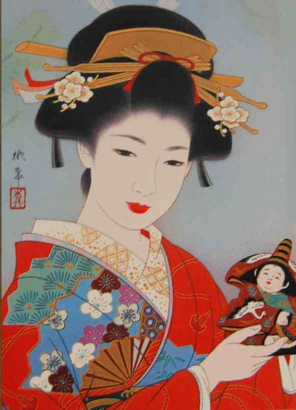 What is a chinese geisha called