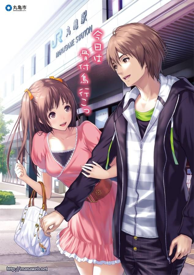 hair brown Anime with couples