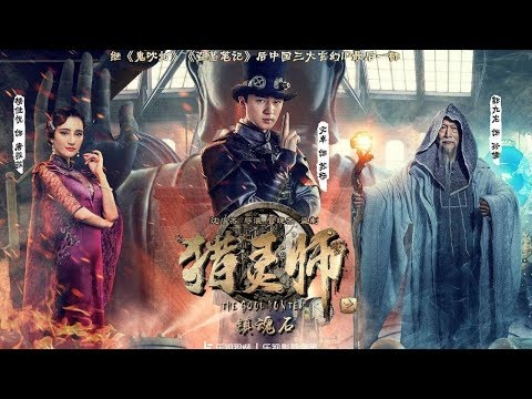 download movie adult Chinese