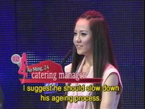 episodes chinese you If dating the are one show